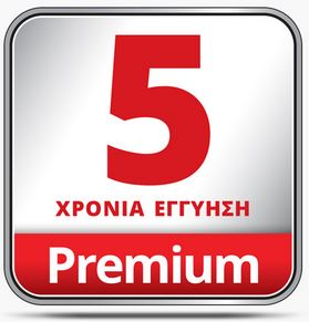 ÎÏÎ¿ÏέλεÏμα εικÏÎ½Î±Ï Î³Î¹Î± 5 ÏÏονια εγγÏηÏη premium inventor